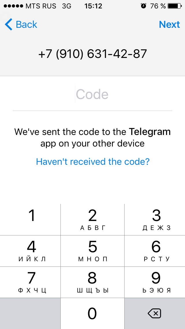PC or online registration in Telegram - Telegram-store com