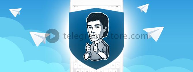Анонимный Телеграмм обеспечивает безопасность