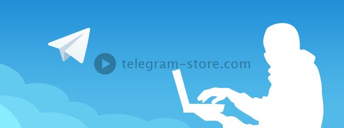 Была взломана двухэтапная авторизация Телеграмм