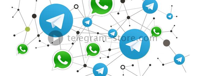 Активные пользователи Телеграмм и Ватсап
