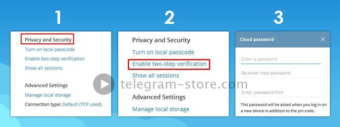 Включение двухфакторной авторизации