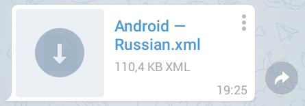 Загрузите полученный файл