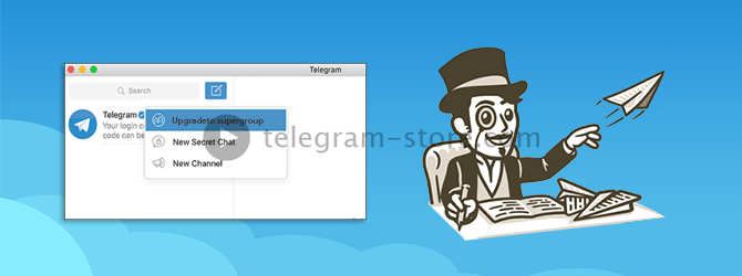 How to create a supergroup Telegram