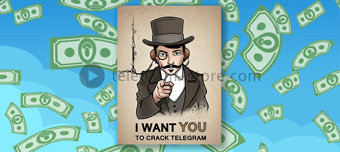 The competition is searching for vulnerabilities in the Telegram