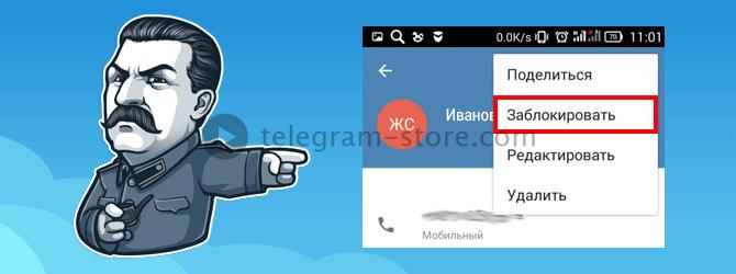 Как сделать в телеграмме last seen recently