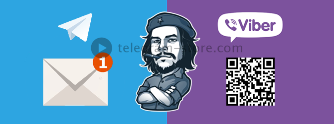Viber recognition by QR-code
