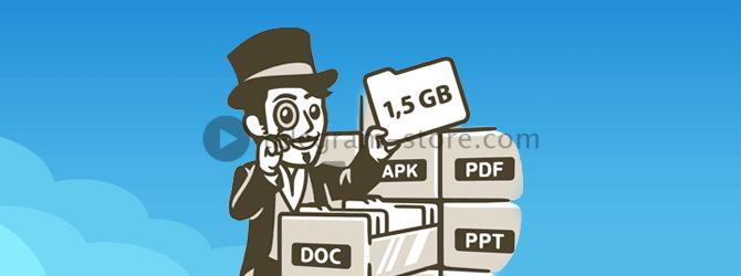 Где располагается история Телеграмм