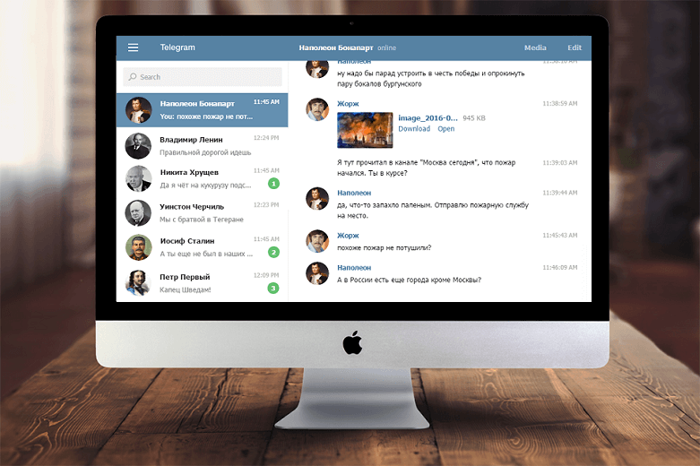 Мессенджер Telegram для MacOS на русском языке