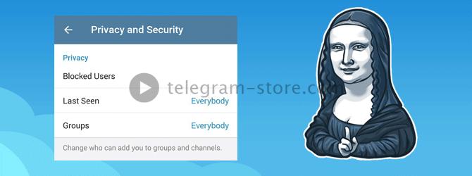 Изменение своего статуса в Телеграмме