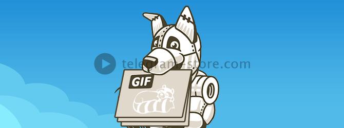 Как отправлять гифки в Телеграмм