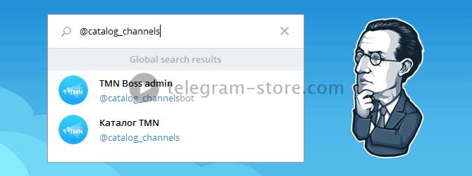 Подписчики в Телеграмм каналах