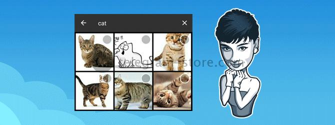 Как найти фото в Телеграмм на смартфонах