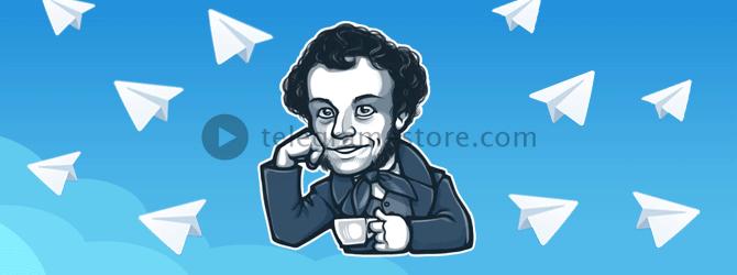 Рассылка в Телеграмм используется каналами