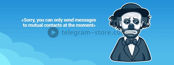 Внутренняя ошибка Телеграмм