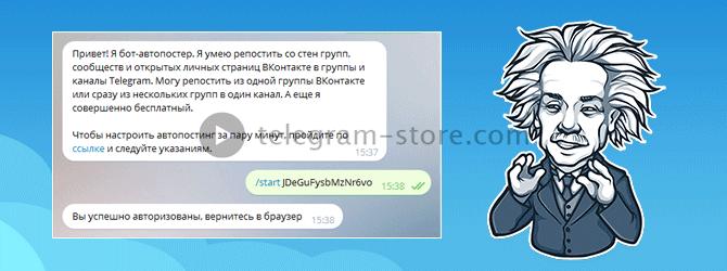 Реализация функции из соцсети ВКонтакте