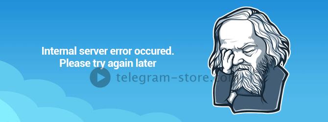 Серверные проблемы мессенджера Телеграмм