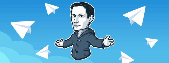 Картинки по запросу telegram дуров