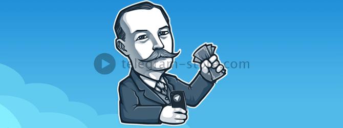 Бесплатен ли Телеграмм в будущем