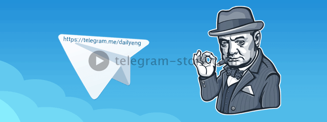 How to copy a link in Telegram