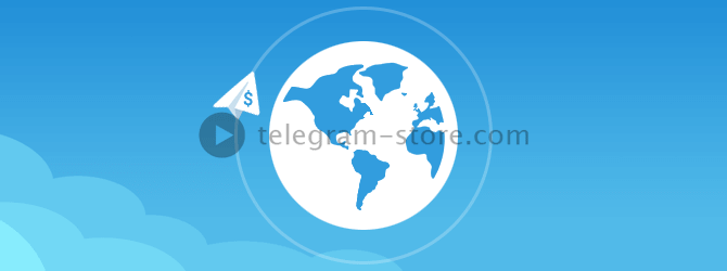 Общение в роуминге в Telegram