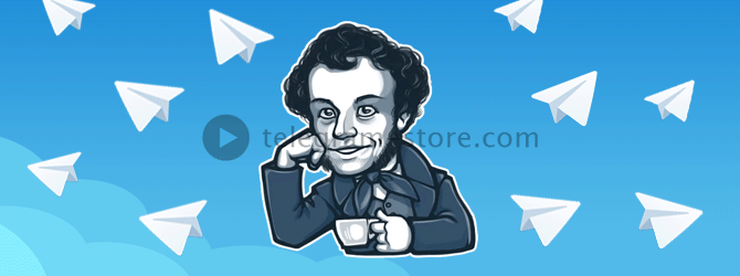 Bulk messaging used channels in the Telegram