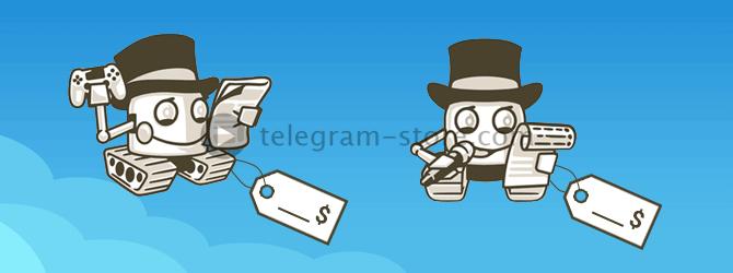 Телеграмм будет бесплатным, будет браться комиссия с ботов