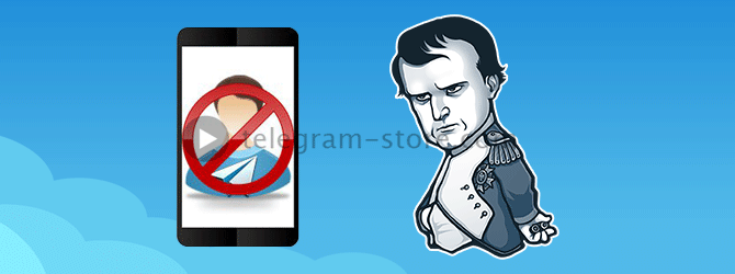 Self-destruction in Telegram of messenger accounts