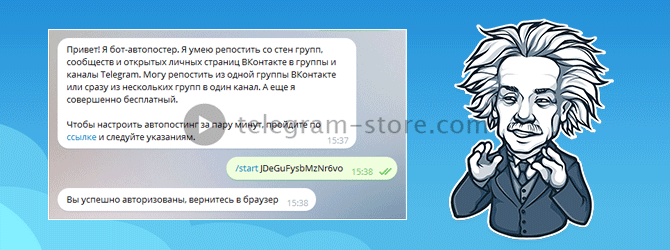 Implementation of this function of the social network VKontakte