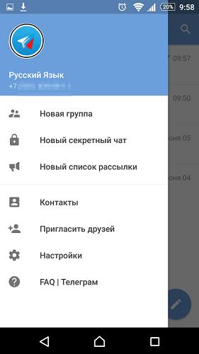 Файл APK телеграмма на русском языке