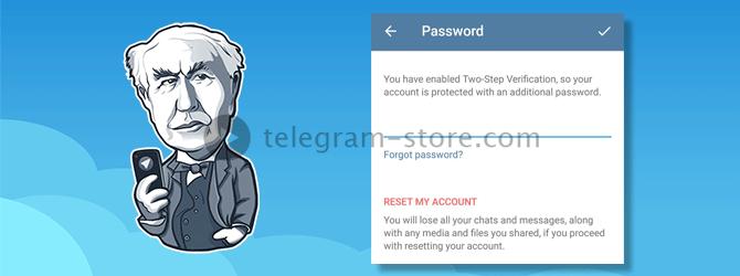 Для взлома Телеграмм хакер может сбросить аккаунт