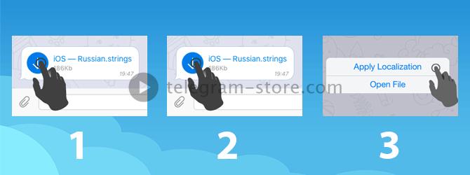 Как поменять язык в Телеграмм на iOS, если его нет в настройках