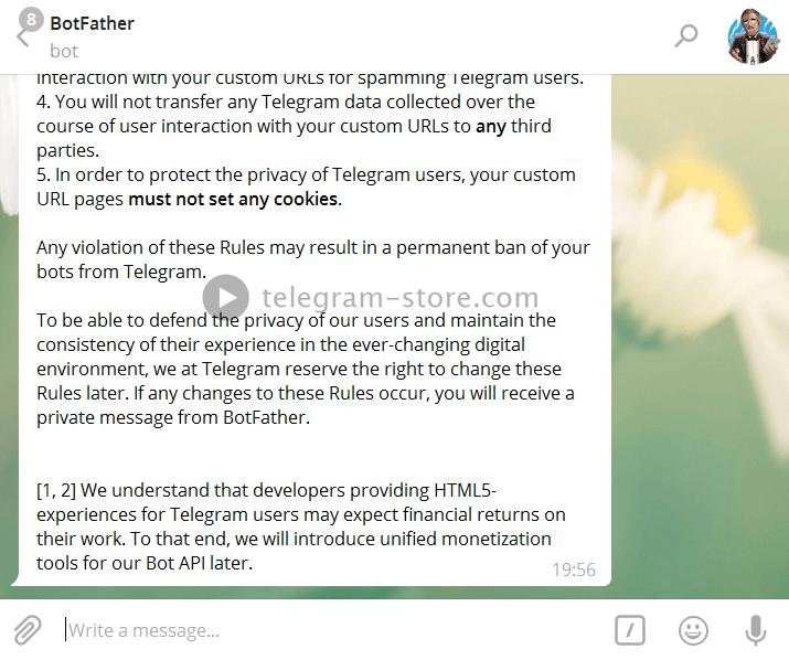 Сообщение от Botfather с пользовательским соглашением