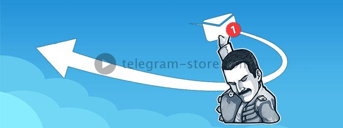 Взлом аккаунта Телеграмм осуществляют посредством перехвата СМС