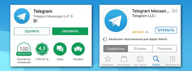 Как обновить Телеграмм на телефоне (Андроид, Айфон)