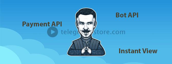 Обновления API, а не видеозвонки в Телеграмм - вот радость