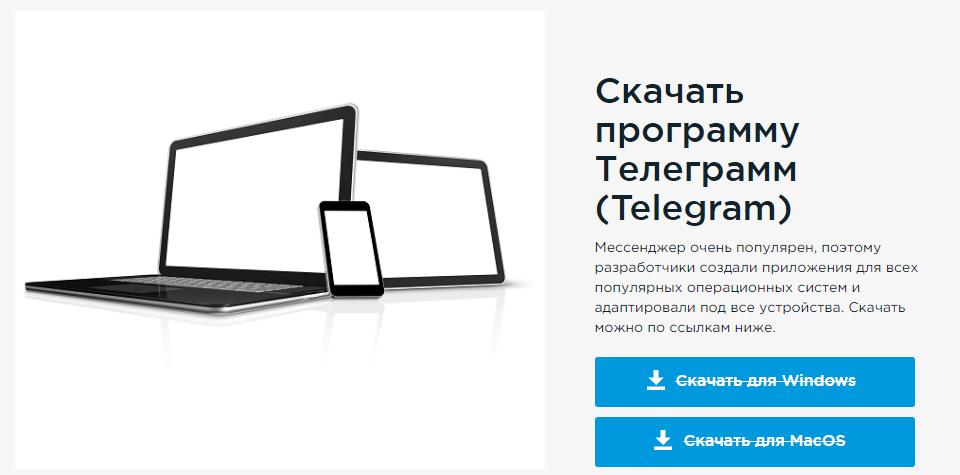 Viber для нокиа н8 на русском