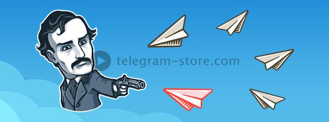 Причины применения санкций к аккаунту в Телеграмме