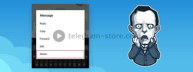 Удаление и редактирование отправленных сообщений в Telegram