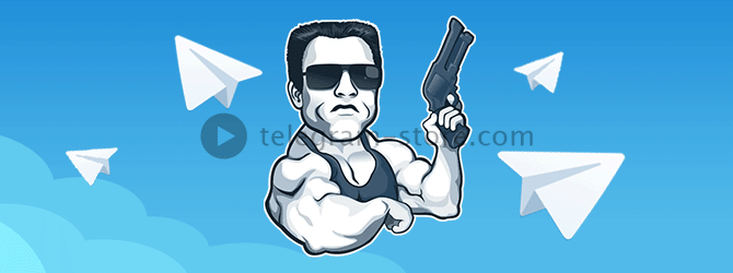 Ваша личная информация в Telegram надежно защищена