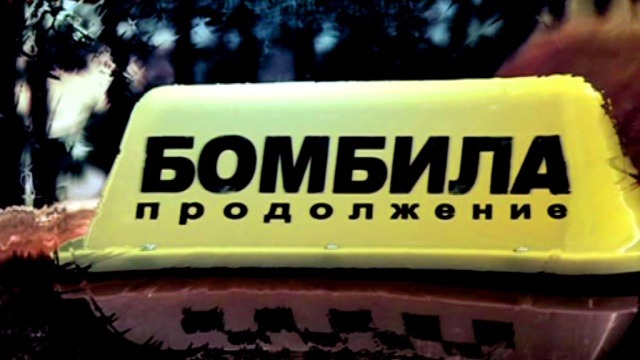 Яндекс и Uber