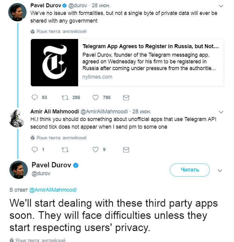 Дуров борется против ботов в Телеграм