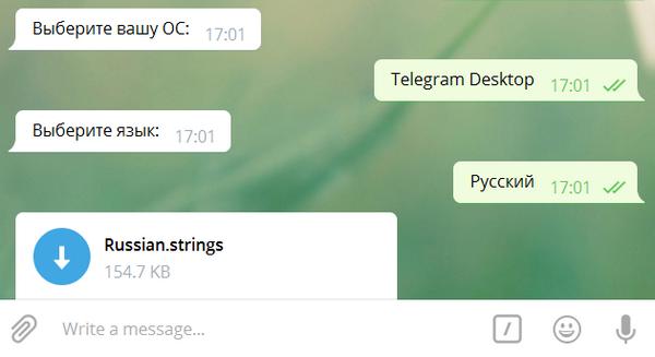 Файл русификации Телеграмм для компьютера