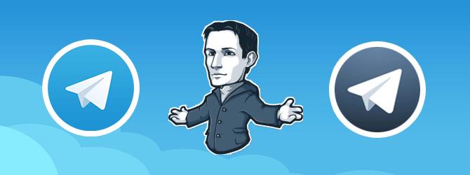 В чём разница между Telegram и Telegram X?
