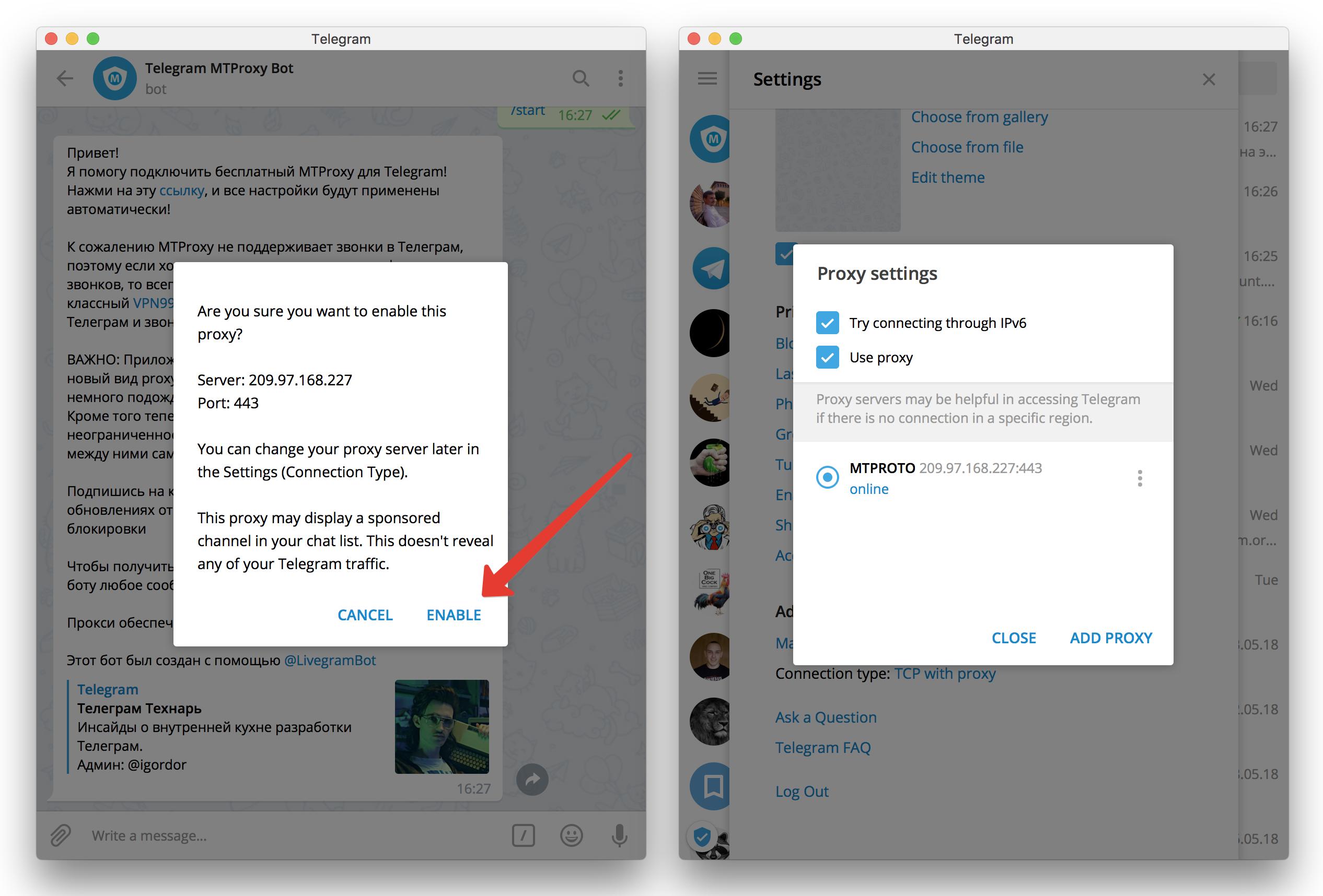 Настройки по ссылке применяются автоматически.