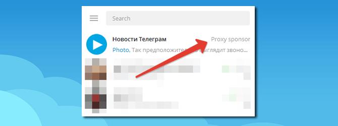 Как создать собственный MTProto proxy server для Telegram?
